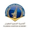 Fujairah Aviation Academy