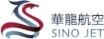 Sino Jet Management Limited